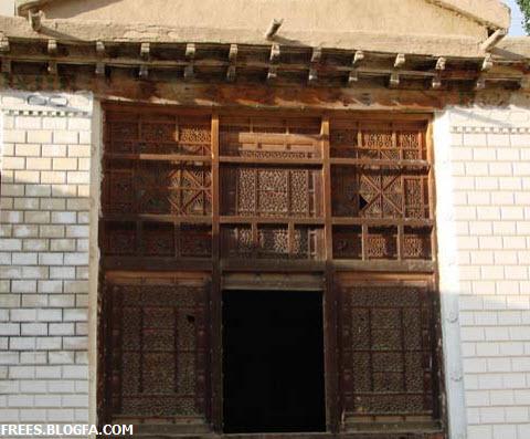 FREES.BLOGFA.COM - بزرگترین وبلاگ فارسی
